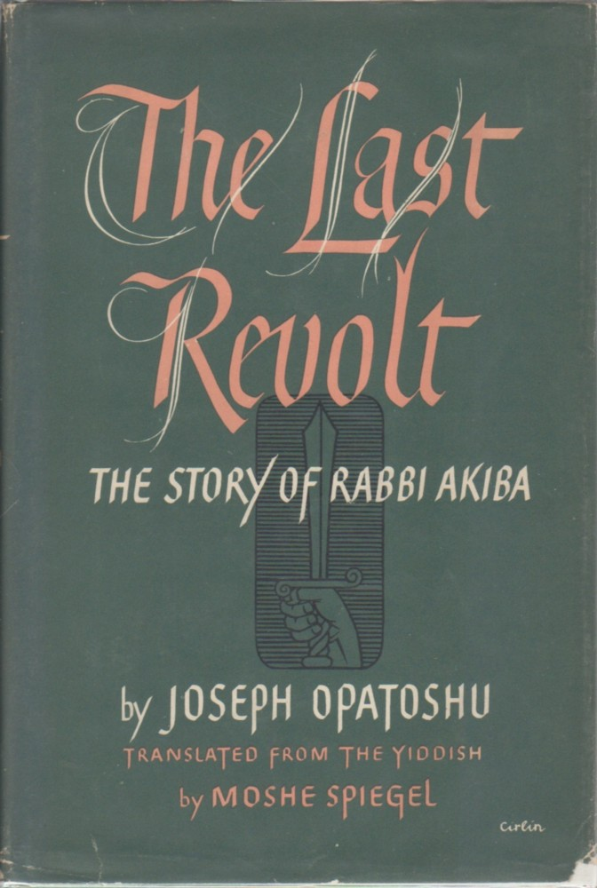 (CHAGALL, MARC). OPATOSHU, JOSEPH - THE LAST REVOLT: THE STORY OF RABBI AKIBA - SIGNED BY MARC CHAGALL
