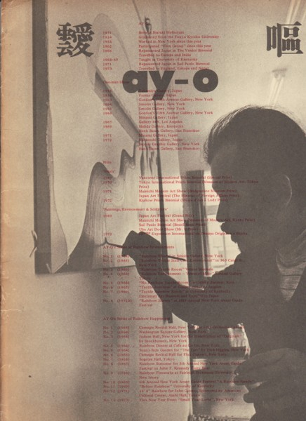 (AY-O). AY-O - AY-O'S GRAPHIC WORKS 1965-1973