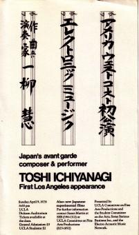 (ICHIYANAGI, TOSHI). ICHIYANAGI, TOSHI - TOSHI ICHIYANAGI: HANDBILL FOR HIS FIRST LOS ANGELES CONCERT AT DICKSON AUDITORIUM, U.C.L.A., APRIL 19, 1978